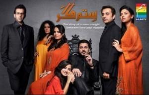 Mohabbat Ruth Na Jaana Zindagi tv Story | Cast | Timing |Droutinelife