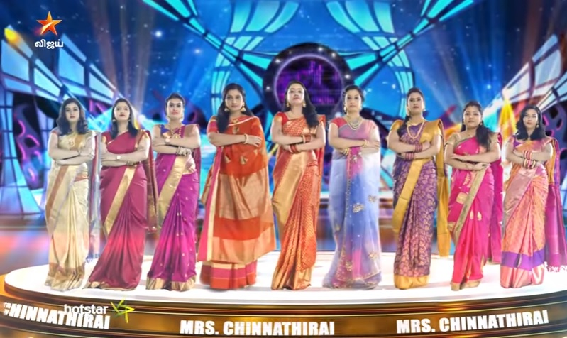 Mrs. Chinnathirai | Mrs சின்னத்திரை Contestants