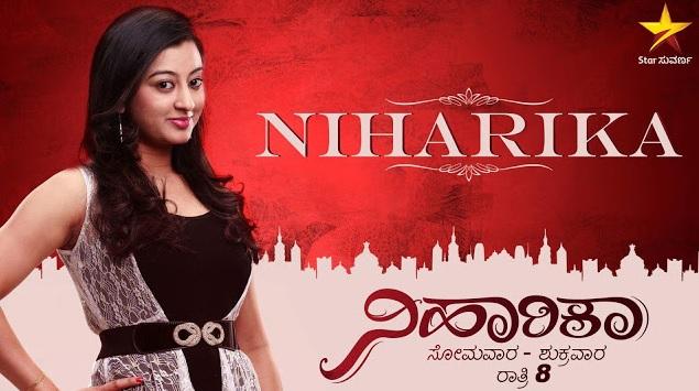 Niharika Serial Star Suvarna TV Wiki, Cast, Story, Plot, Timings, Repeat Telecast Time | Droutinelife