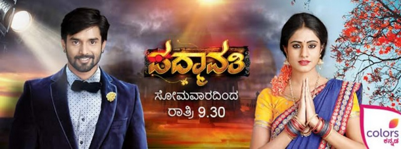 'Padmavathi' Colors Kannada Serial Cast, Story, Timings, Wiki | Droutinelife