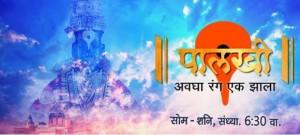 Palkhi Timing Schedule   Palkhi repeat telecast timing   Palkhi