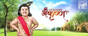 'Paramavatar Shree Krishna' Wiki, Cast, Story, Timings And TV | Droutinelife