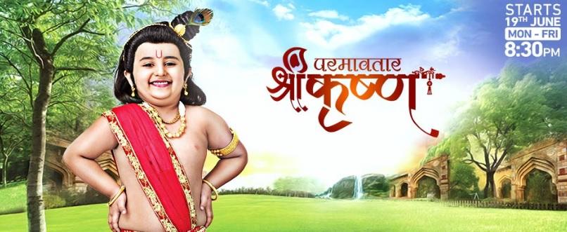 Paramavatar Shree Krishna' Wiki, Cast, Story, Timings And TV