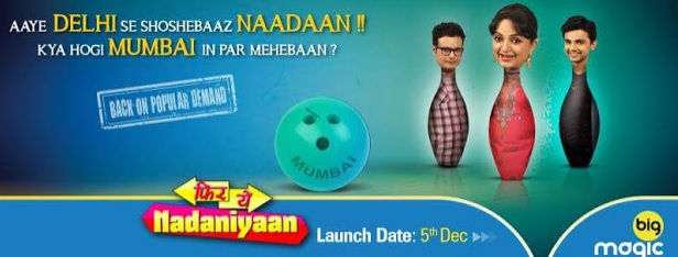 'Phir Yeh Nadaniyaan' Serial Big Magic TV Wiki Plot, Cast, Promo, Timing | Droutinelife