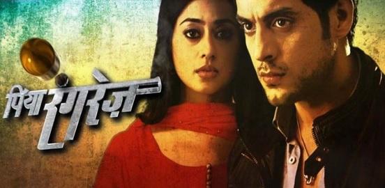 Piya Rangrezz news | Piya Rangrezz Telly news | Piya Rangrezz upcoming episode | Future episode