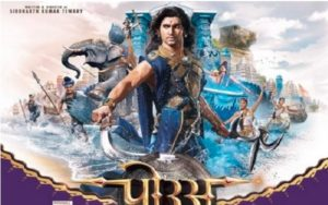'Porus' Serial Wiki, Story, Cast, Full Details Sony TV | Droutinelife