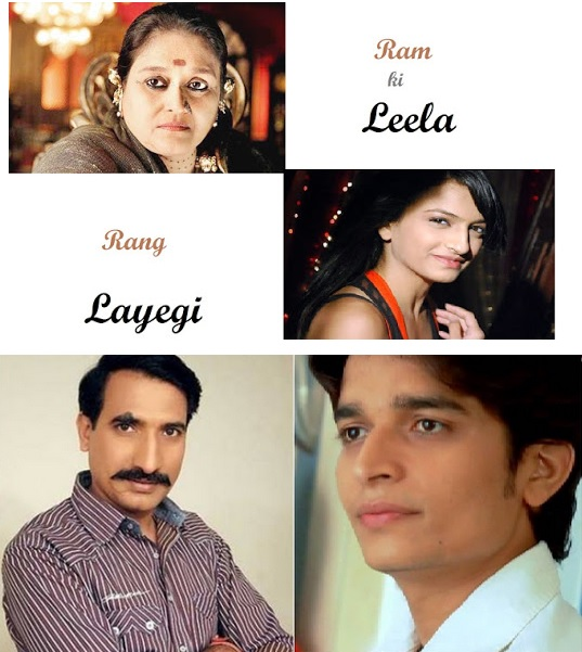 'Ram ki Leela Rang Layegi' Life Ok Tv Serial Wiki, Atory | Cast | Timing