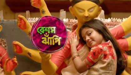 'Resham Jhanpi' Cast, Story, Timings, Plot, Colors Bangla | Droutinelife
