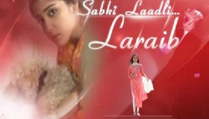 Sabki Ladli Laraib Serial Story | Zindagi TV| Droutinelife