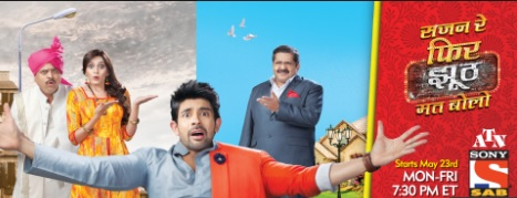 'Sajan Re Phir Jhooth Mat Bolo' Wiki, Serial Review| Droutinelife