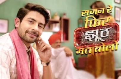 'Sajan Re Phir Jhooth Mat Bolo' Story, SRJMB Plot, Summary| Droutinelife