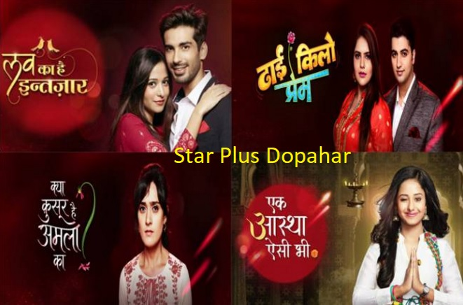 Star Plus Dopahar Serial to end up, Afternoon Shows going Off Air| Droutinelife