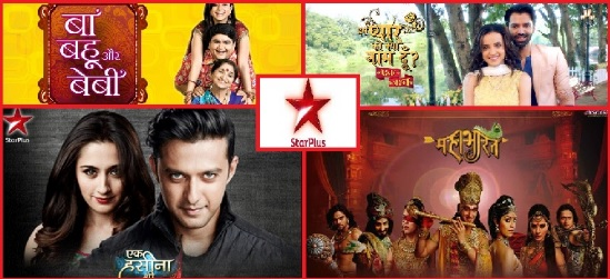 Star Plus Afternoon Serials and their Timings | Droutinelife