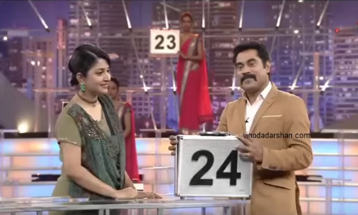 Suraj Venjaramoodu | Deal or No Deal Surya TV | Host | anchor | Celebrity Guests