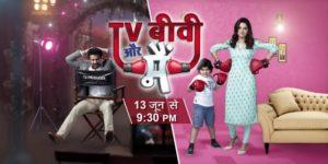 'TV, Biwi Aur Main' Wiki, Cast, Story, Timings Sab TV Serial | Droutinelife