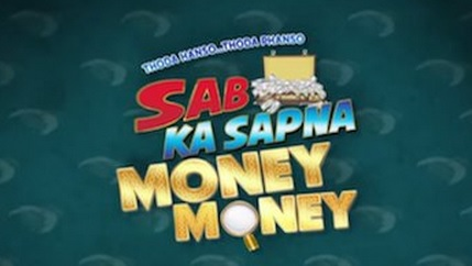 Thoda Hanso Thoda Phanso Sabka Sapna Money Money going off air on July 18