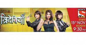 'Trideviyaan' Sab TV Serial Repeat Telecast Timings | Droutinelife