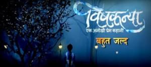 'Vishkanya' Serial on Zee Tv Wiki Cast, Story, Promo, Repeat Telecast Timings