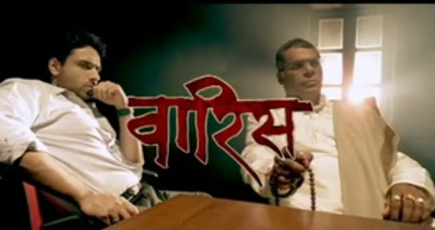 Waaris And &TV Upcoming Serial Story, Wiki, Cast, Timings | Droutinelife