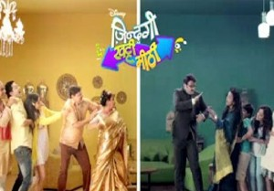 Zindagi Khatti Meethi to go off air in June | Disney | droutinelife