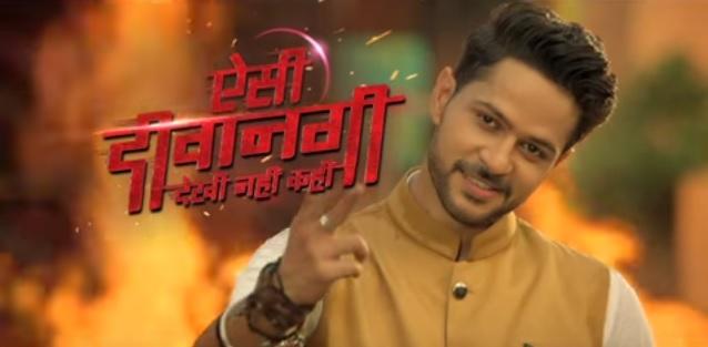 'Aisi Deewangi Dekhi Nahi Kahi' Zee TV Serial Wiki, Cast, Story, Timings | Droutinelife