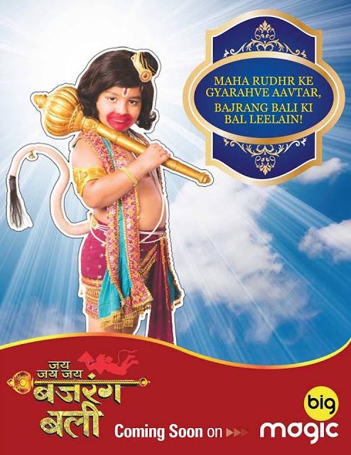 """""""Jai Jai Jai Bajrang Bali"""" Big Magic TV Serial Wiki, Cast, Timings with Repeat Telecast"""