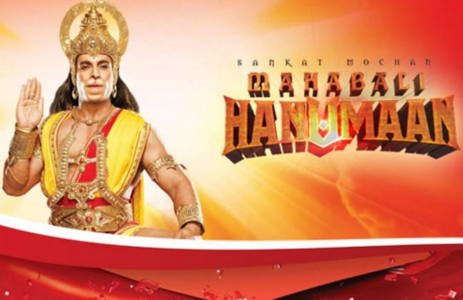 Sankat Mochan Mahabali Hanuman Sony | Online Premire | Droutinelife