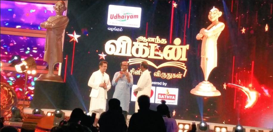 Vikatan Awards 2017 Winners List Sun TV Telecast Date and Timings | Droutinelife