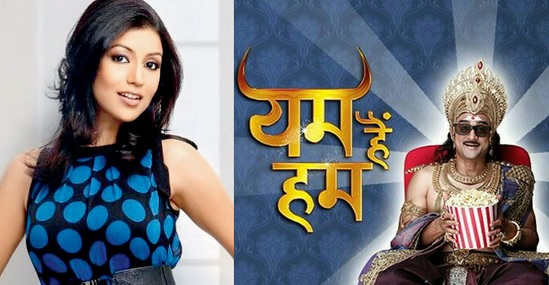 Yam Hain Hum to off air, end airing its last episode